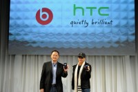 HTC streaming audio