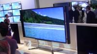 Sony UHDTV 84 cale